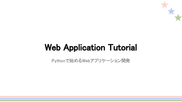 python php web app example