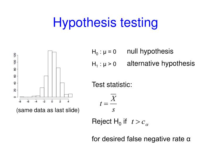 sequential probability ratio test example