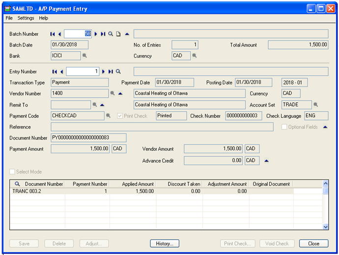 example of erp in bank