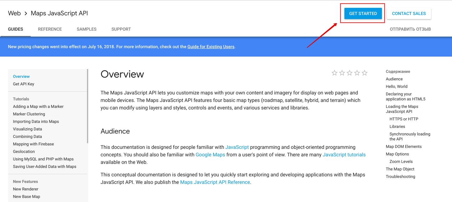 wordpress example make api request in plugin